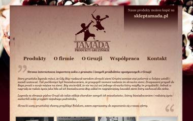 E-Tamada